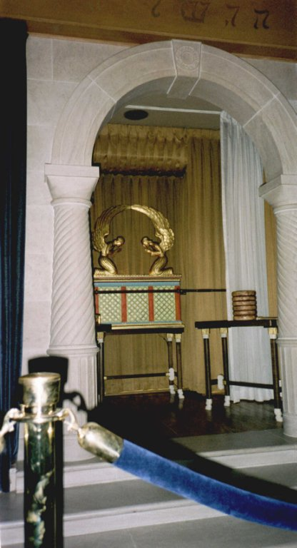 Arc of the Covenant in the lodge